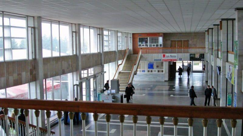 Международный аэропорт Владикавказ (Беслан)