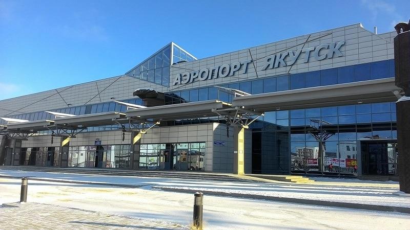 """Международный аэропорт """"Якутск"""" в Дальневосточном федеральном округе России"""