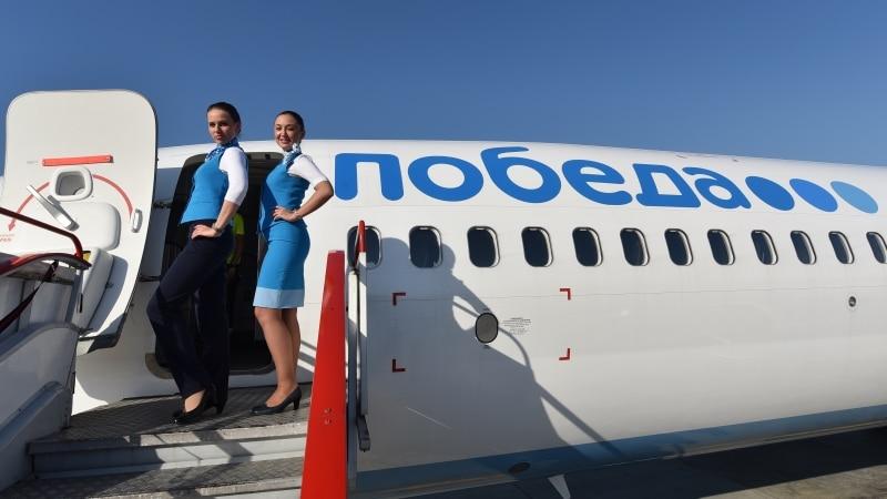 Рейтинг российских авиалиний: самые безопасные и лучшие, а также худшие авиакомпании
