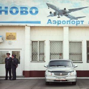 """Российский аэропорт """"Иваново"""" федерального значения"""