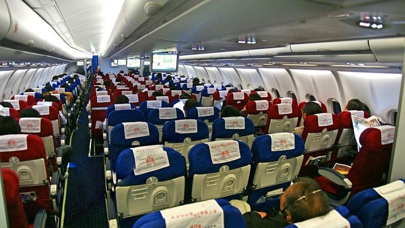 Крупная китайская авиакомпания China Eastern Airlines