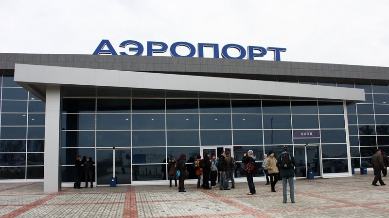 Международный аэропорт Астрахань (Нариманово)