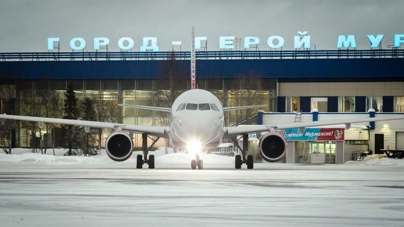 """Международный аэропорт """"Мурманск"""" федерального значения"""