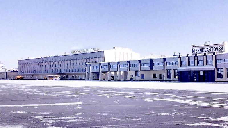 Международный аэропорт Нижневартовск федерального значения