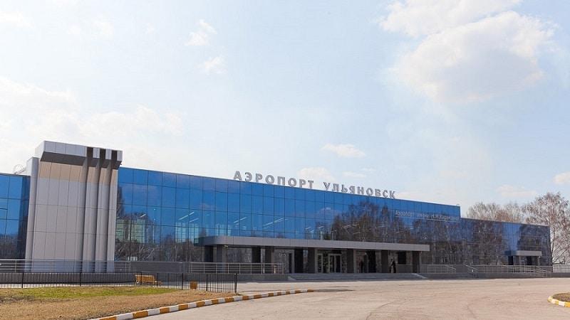 Международный аэропорт Ульяновска (Баратаевка) федерального значения
