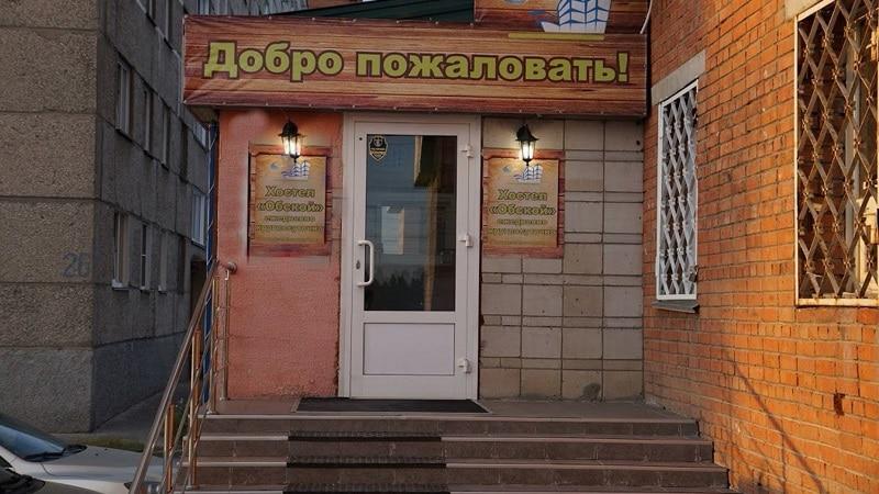 Отели и гостиницы аэропорта Толмачево (Новосибирск)