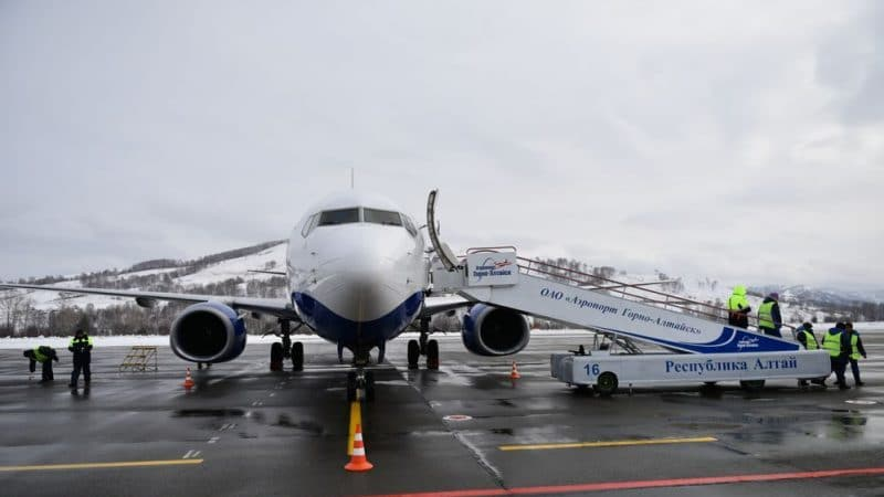 В каком городе Алтайского края находится аэропорт