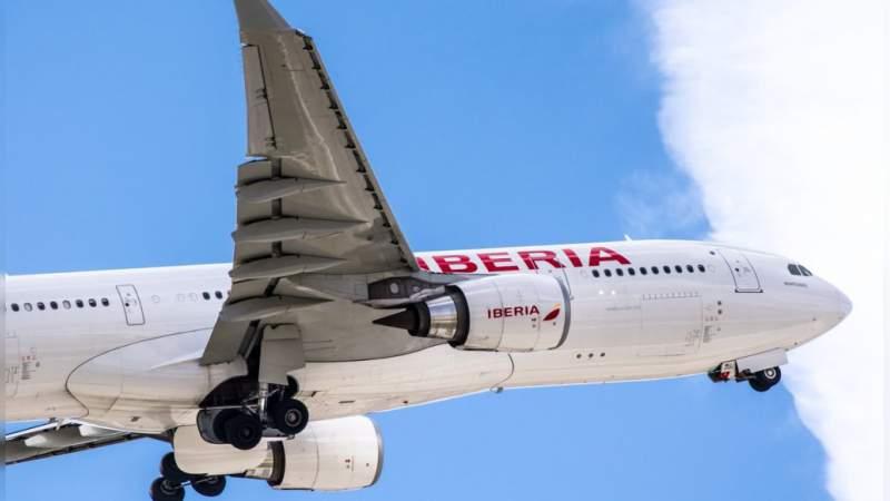 Крупнейший национальный авиаперевозчик Испании Iberia Airlines