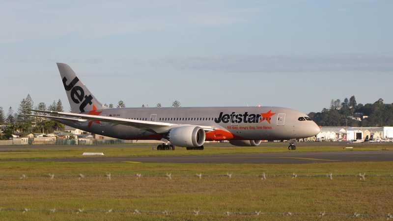 "Бюджетная авиакомпания ""Jetstar Asia Airways"""