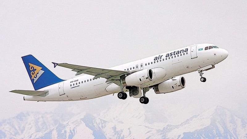 Air Astana (Эйр Астана): онлайн регистрация на рейс