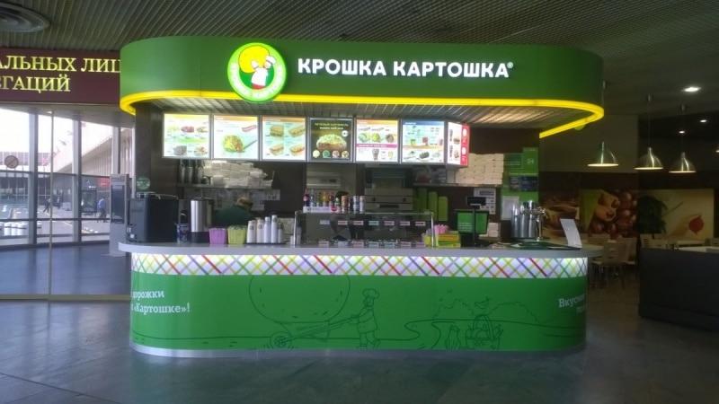 Как попасть в дешевую столовую в Шереметьево