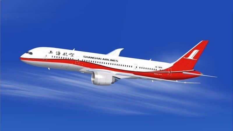 Авиакомпания Shanghai Airlines (Шанхайские Авиалинии)