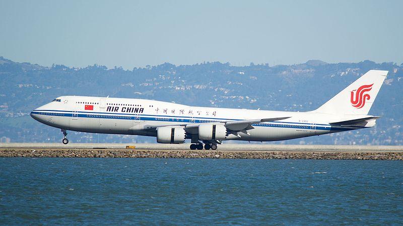 """Онлайн регистрация на рейс в """"Air China"""" (Эйр Чайна)"""