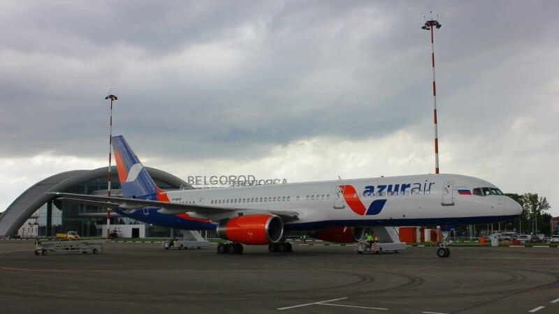 Международный аэропорт Белгород и его описание
