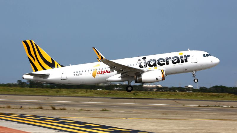 """Бюджетная авиакомпания Сингапура """"Tiger Airways Singapore"""""""