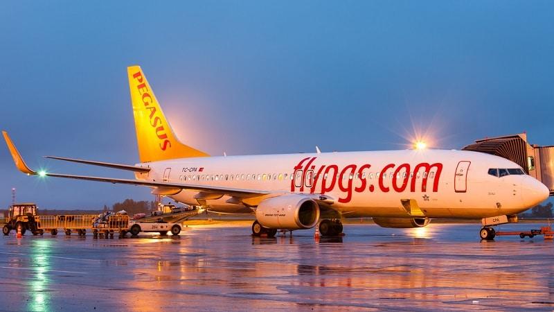 Список турецких авиакомпаний, выполняющих рейсы из Москвы