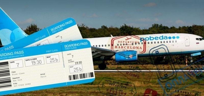 """Как производится возврат билетов авиакомпании """"Победа"""""""
